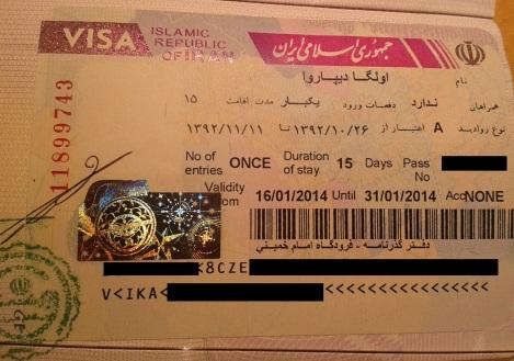 iran viza